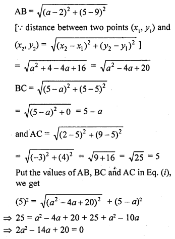 rd-sharma-class-10-solutions-chapter-6-co-ordinate-geometry-ex-6-2-13