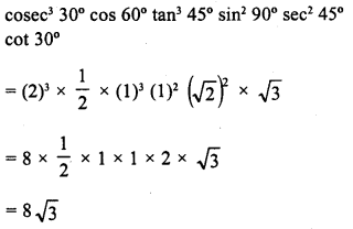 rd-sharma-class-10-solutions-chapter-10-trigonometric-ratios-ex-10-2-s11