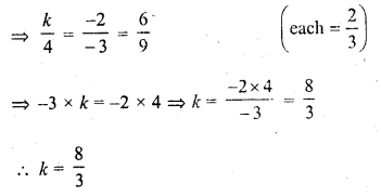 rd-sharma-class-10-solutions-chapter-3-pair-of-linear-equations-in-two-variables-ex-3-5-11.1
