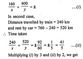 rd-sharma-class-10-solutions-chapter-3-pair-of-linear-equations-in-two-variables-ex-3-10-7