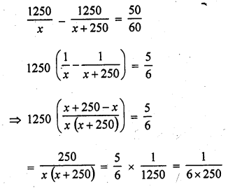 rd-sharma-class-10-solutions-chapter-4-quadratic-equations-ex-4-8-12