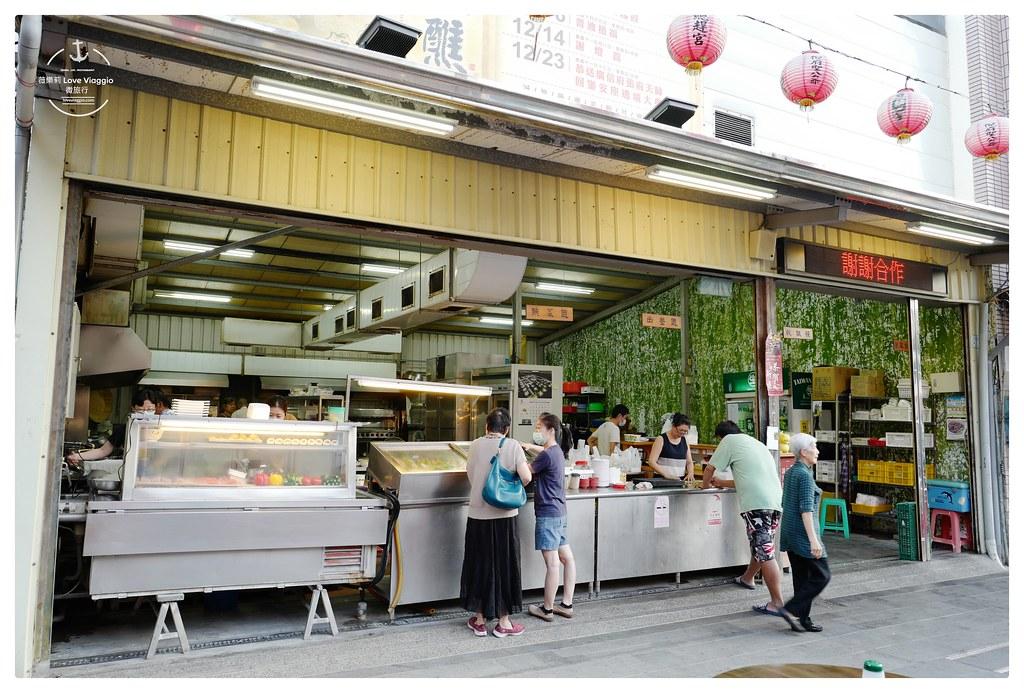 台南美食,台南餐廳,廟口美食,松仔腳,松仔腳海鮮燒烤,海鮮碳烤 @薇樂莉 Love Viaggio | 旅行.生活.攝影