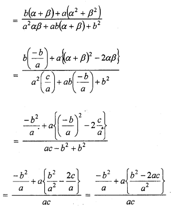 RD Sharma Class 10 Solutions Pdf Free Download Chapter 2 Polynomials