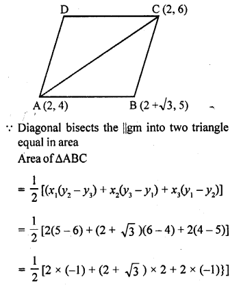 rd-sharma-class-10-solutions-chapter-6-co-ordinate-geometry-ex-6-5-29
