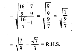 rd-sharma-class-10-solutions-chapter-10-trigonometric-ratios-ex-10-1-s32-1