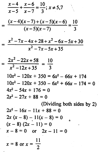 rd-sharma-class-10-solutions-chapter-4-quadratic-equations-ex-4-3-30.1