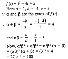 rd-sharma-class-10-solutions-chapter-2-polynomials-ex-2-1-10