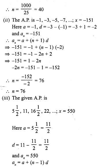 rd-sharma-class-10-solutions-chapter-5-arithmetic-progressions-ex-5-4-22.2