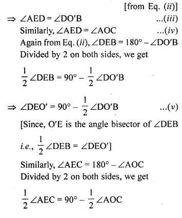 Class 10 RD Sharma Solutions Chapter 10 Circles