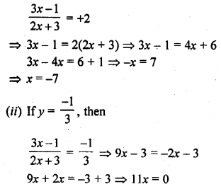 rd-sharma-class-10-solutions-chapter-4-quadratic-equations-ex-4-3-59.2