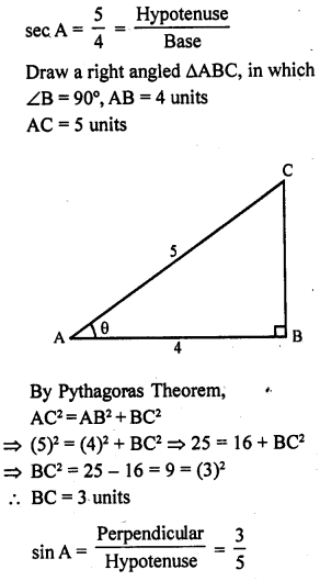 rd-sharma-class-10-solutions-chapter-10-trigonometric-ratios-ex-10-1-s31