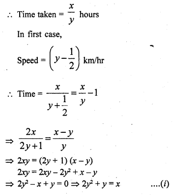 rd-sharma-class-10-solutions-chapter-3-pair-of-linear-equations-in-two-variables-ex-3-10-5