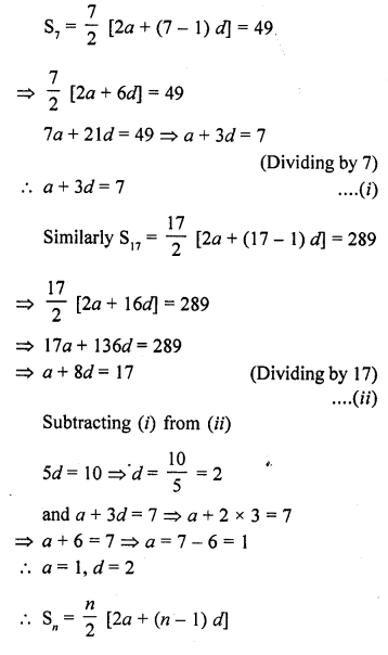 rd-sharma-class-10-solutions-chapter-5-arithmetic-progressions-ex-5-6-22