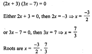 rd-sharma-class-10-solutions-chapter-4-quadratic-equations-ex-4-3-2