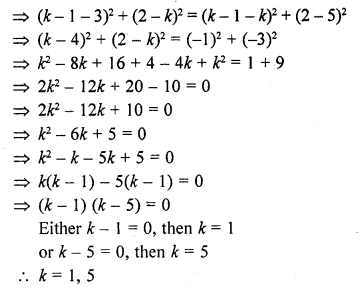 rd-sharma-class-10-solutions-chapter-6-co-ordinate-geometry-ex-6-2-36