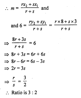 rd-sharma-class-10-solutions-chapter-6-co-ordinate-geometry-ex-6-3-35