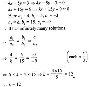 rd-sharma-class-10-solutions-chapter-3-pair-of-linear-equations-in-two-variables-ex-3-5-10