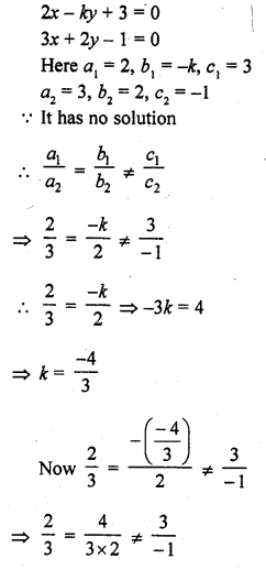 rd-sharma-class-10-solutions-chapter-3-pair-of-linear-equations-in-two-variables-ex-3-5-23