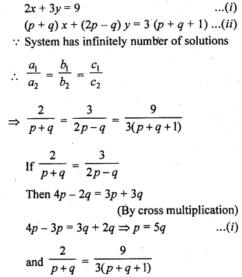 rd-sharma-class-10-solutions-chapter-3-pair-of-linear-equations-in-two-variables-ex-3-5-35