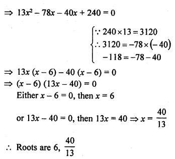 rd-sharma-class-10-solutions-chapter-4-quadratic-equations-ex-4-3-23.2