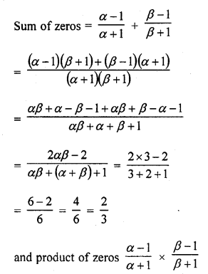 RD Sharma 10 Chapter 2 Polynomials
