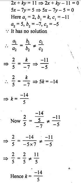 rd-sharma-class-10-solutions-chapter-3-pair-of-linear-equations-in-two-variables-ex-3-5-24