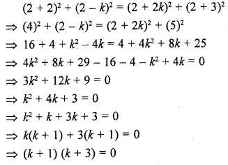 rd-sharma-class-10-solutions-chapter-6-co-ordinate-geometry-ex-6-2-49