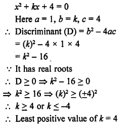 rd-sharma-class-10-solutions-chapter-4-quadratic-equations-ex-4-6-8