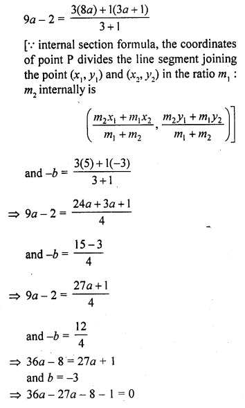 rd-sharma-class-10-solutions-chapter-6-co-ordinate-geometry-ex-6-3-5