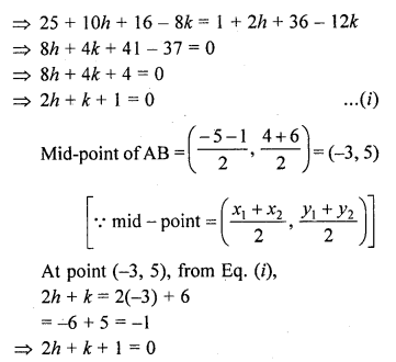 rd-sharma-class-10-solutions-chapter-6-co-ordinate-geometry-ex-6-2-21.1