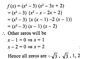 rd-sharma-class-10-solutions-chapter-2-polynomials-ex-2-3-5.1