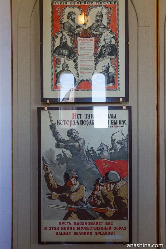 Плакаты времен Великой Отечественной войны