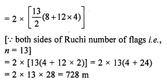 rd-sharma-class-10-solutions-chapter-5-arithmetic-progressions-ex-5-6-74.1