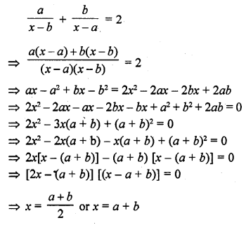rd-sharma-class-10-solutions-chapter-4-quadratic-equations-ex-4-3-47.1