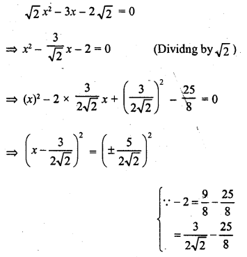 rd-sharma-class-10-solutions-chapter-4-quadratic-equations-ex-4-4-7