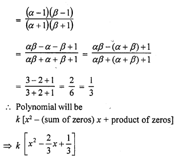rd-sharma-class-10-solutions-chapter-2-polynomials-ex-2-1-20.2