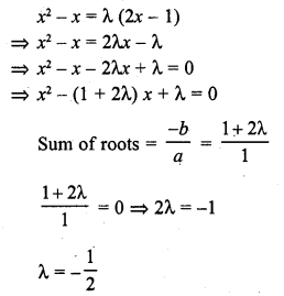 rd-sharma-class-10-solutions-chapter-4-quadratic-equations-mcqs-17