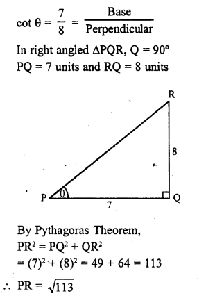 rd-sharma-class-10-solutions-chapter-10-trigonometric-ratios-ex-10-1-s7