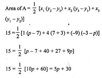 rd-sharma-class-10-solutions-chapter-6-co-ordinate-geometry-ex-6-5-13