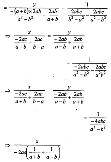 rd-sharma-class-10-solutions-chapter-3-pair-of-linear-equations-in-two-variables-ex-3-4-19.3