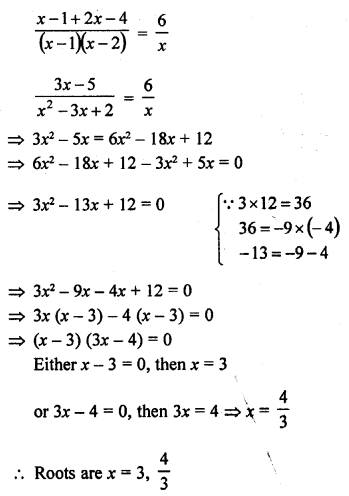 rd-sharma-class-10-solutions-chapter-4-quadratic-equations-ex-4-3-26.1