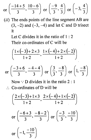 rd-sharma-class-10-solutions-chapter-6-co-ordinate-geometry-ex-6-3-2.1