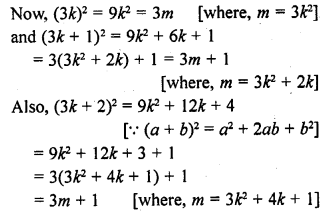 rd-sharma-class-10-solutions-chapter-1-real-numbers-ex-1-1-17