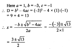 rd-sharma-class-10-solutions-chapter-4-quadratic-equations-ex-4-3-13.1