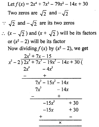 rd-sharma-class-10-solutions-chapter-2-polynomials-ex-2-3-8