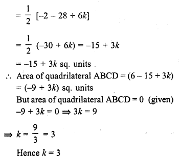 rd-sharma-class-10-solutions-chapter-6-co-ordinate-geometry-ex-6-5-3.2