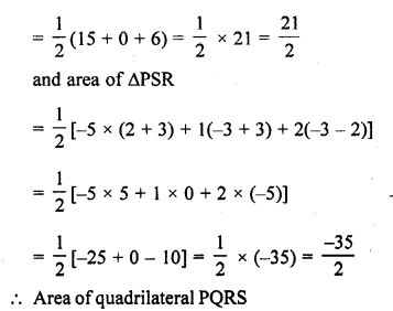 rd-sharma-class-10-solutions-chapter-6-co-ordinate-geometry-ex-6-5-9.1