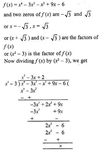 rd-sharma-class-10-solutions-chapter-2-polynomials-ex-2-3-5
