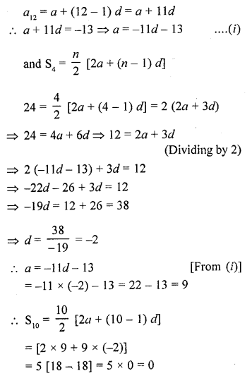 rd-sharma-class-10-solutions-chapter-5-arithmetic-progressions-ex-5-6-17