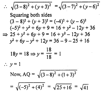 rd-sharma-class-10-solutions-chapter-6-co-ordinate-geometry-ex-6-2-47